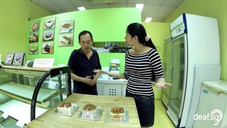 新加坡华裔聋人开一家烘培蛋糕店