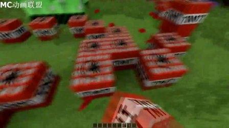 MC动画-100,000 TNT VS 巨型苦力怕-ExplodingTNT