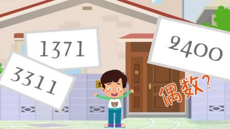 一分钟趣味数学学习法-数学加减法速算游戏。儿童数学速算技巧,20以内加减法~