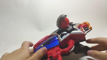 【噜噜原创】DX评测 宇宙战队 球连者变身器 星座爆破枪