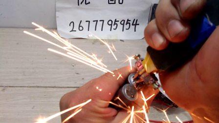 自制电容储能,点焊机,