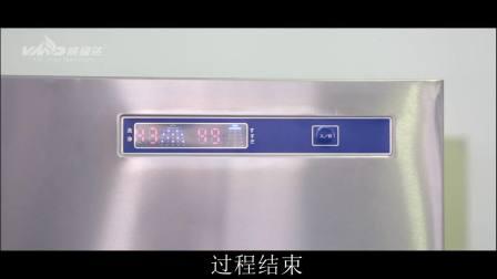 威猛达邦力特商用洗碗机安装操作视频WMD-BLT-Z503