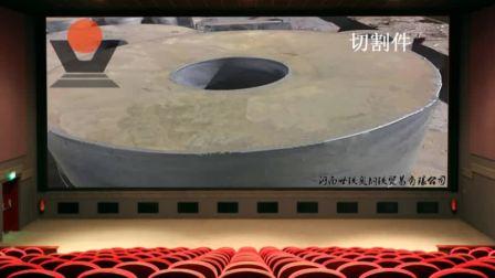 江苏11选5走势图河南世铁奥钢铁舞阳钢铁钢板产品视频