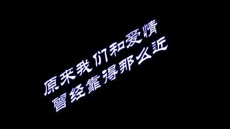 田馥甄-《小幸运》-吉他弹唱