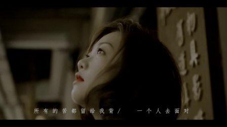 【英子收藏】陈瑞伤感情歌《错是你痛是我》听碎了! 听哭了!