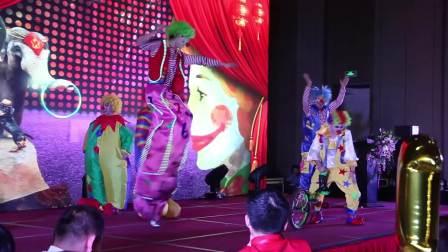哈尔滨小丑嘉年华 东北小丑军团 专业小丑表演团队