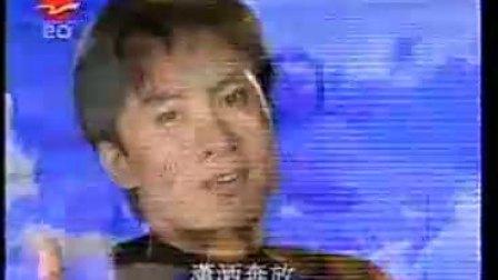 1997年八运会歌曲 祝你成功 孙悦 江涛