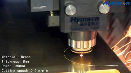 3000W 8mm BRASS LASER CUT!Hymson Laser