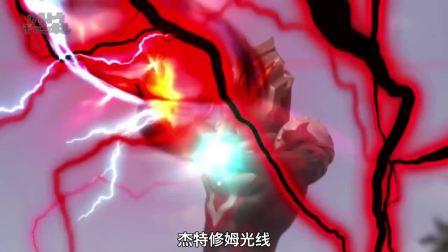 欧布奥特曼英雄传 第15话 圣剑复活 觉醒!欧布原生 04 拥抱黑暗,化为光明!欧布奥特曼暗耀形态经典语录 暗耀形态VS杰庞顿
