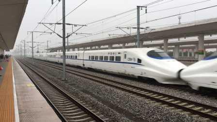 CRH2A2391+2474重联全速跨越肇庆东站