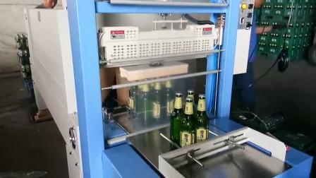 啤酒热收缩包装机-矿泉水包装机-玻璃水包装机
