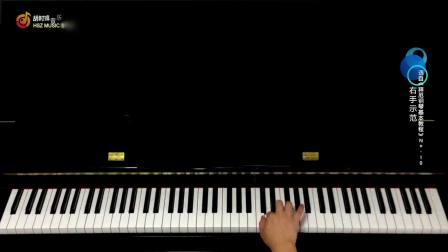拜厄钢琴基本教程 No.10