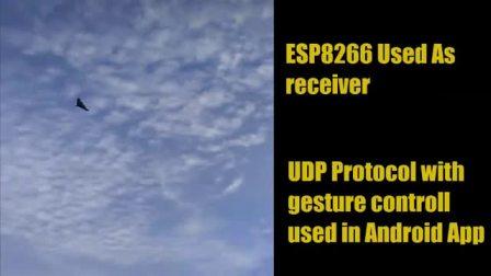 用 ESP8266 自制 Wi-Fi 固定翼航模飞机 - 三角翼飞机