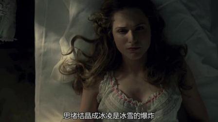 西部世界 剪辑MV