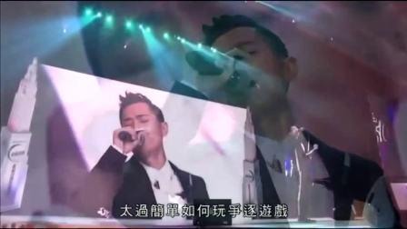 鄭俊弘 ~ 熊貓 [新城勁爆頒獎禮2014現場] [1920x1080]