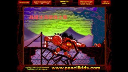 忍者任务3忍者之神Bowja 3 Ninja Kami 智斗敌人的大型机器人