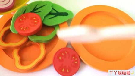 蔬菜水果切切乐 儿童玩具第一季 认识水果蔬菜