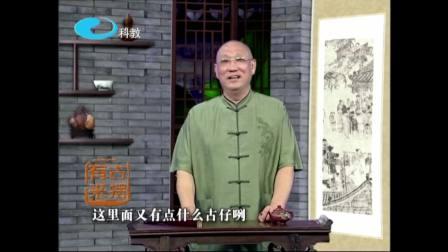 柳州电视台(摆古)栏目采访报道 付艺孝 丘启豪