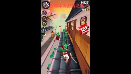 战暗冰海#忍者斩铁剑Ninja Slash 1.9 3万分新记录!