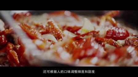 [红旗社出品]好吃又干净——虾常在·小龙虾