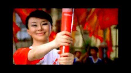 祝福你,北京奥运
