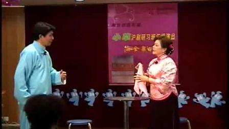 【回眸2009】学唱沪剧《大雷雨》-悲凉世界 演唱:詹巧英 孙金泉 091030