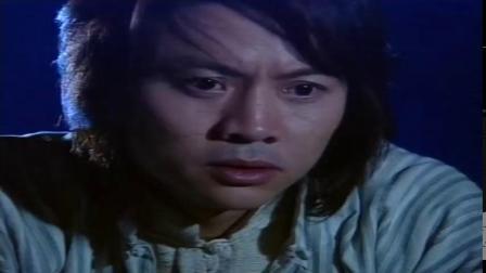 我和僵尸有个约会2粤语09集