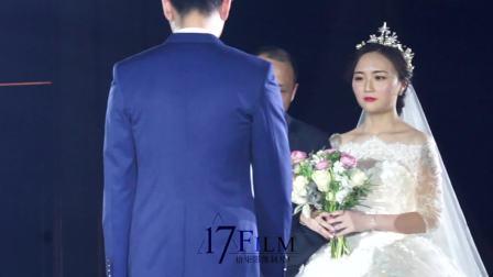 「17FILM」婚礼电影案例丨 Feb.25th.2018 瞿伟冬+臧梦依