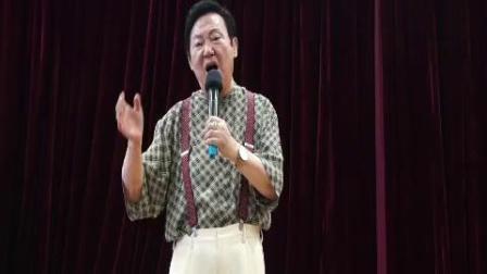 沪剧王派经典名段《冲喜快板》 演唱:刘银发 (2018-07-14)