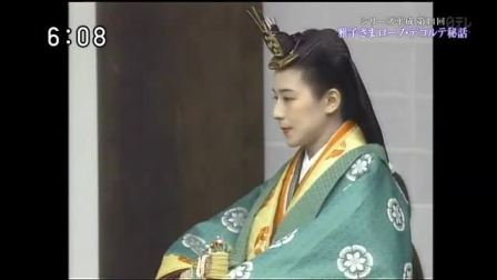 【皇室日記】「シリーズ平成#14」雅子さまローブ·デコルテ秘話180624