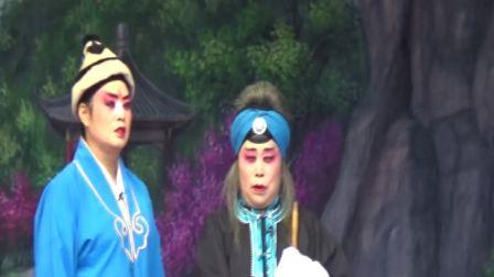 曲剧《凤还朝》(全场)平顶山市大涛曲剧团演出