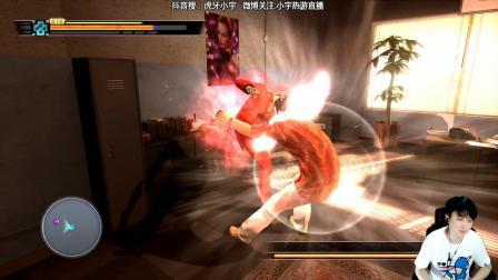 【小宇热游】PS4pro 如龙3中文版 攻略解说直播视频03期