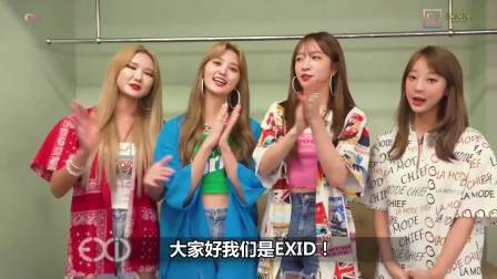 18.07.30 EXID V HEARTBEAT -BEHIND中字
