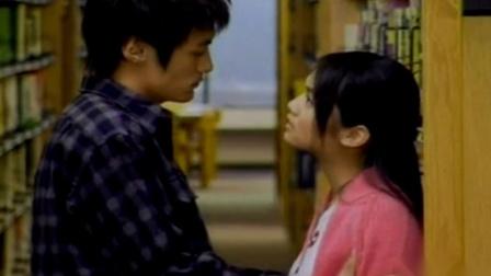 《爱情白皮书》杨丞琳.图书馆内遭强吻