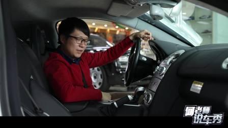 何老师说车秀:值两辆法拉利的奔驰SLR是不是没见过?今天带你体验一下!