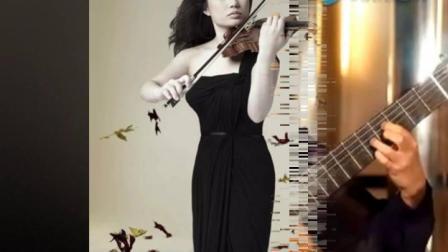 无题--校园吉他小提琴