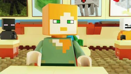 我的世界动画-乐高MC怪物学院-Good Bricks