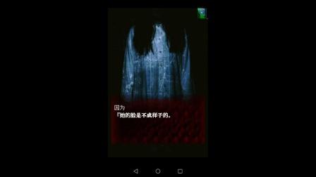 『墨问殇雪』第一期恐怖游戏皆为吾物,贞子,我们又见面了,但你是如此的可怜