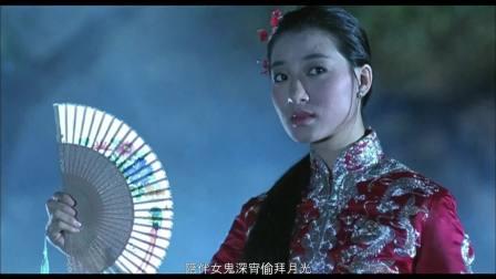 林正英鬼新娘粤语超清
