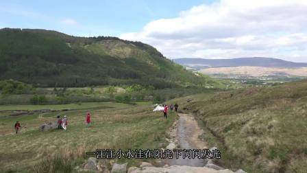 2018苏格兰掠影:苏格兰高地-尼维斯峡谷