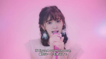 鈴木愛理×赤い公園 - 光の方へ Promotion Edit