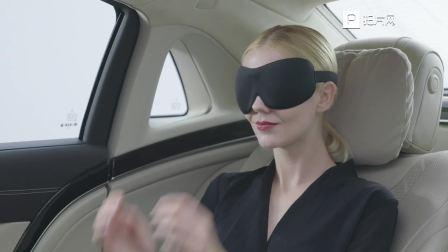 东南大通电商主图视频-3D眼罩-拍片网