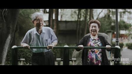 绯系视觉作品 | 申爷爷和龚婆婆的爱情故事