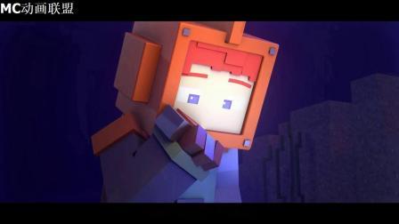 我的世界动画-海底任务-Achebe Animations