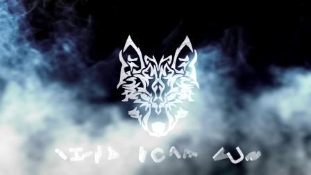 China Wolf Aus Tryout 2018