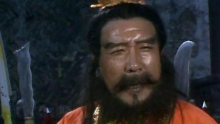 西游记86版 未删版 第十五集 斗法降三怪