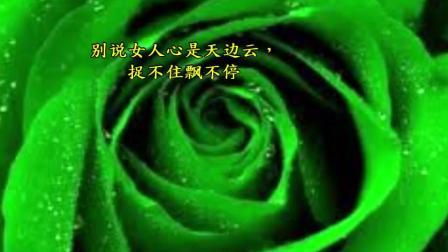 ▲女人心:神秘的心(94)作家水菱唱