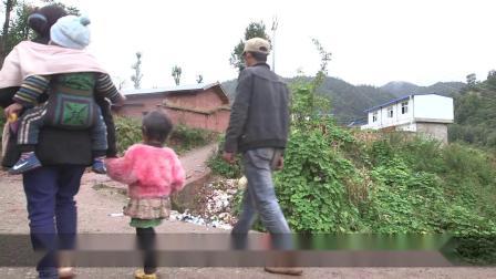 Save the Children - Rural Health