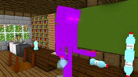 我的世界动画-老师不在就是翻水瓶时间-Craftronix