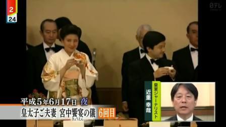 """絢子さんの引き出物&新生活は皇室""""晩さん会""""秘蔵映像"""